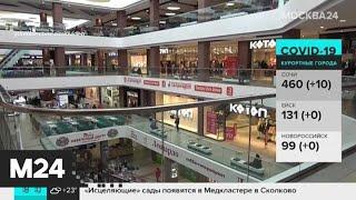 Москвича избили за попытку поесть в торговом центре - Москва 24