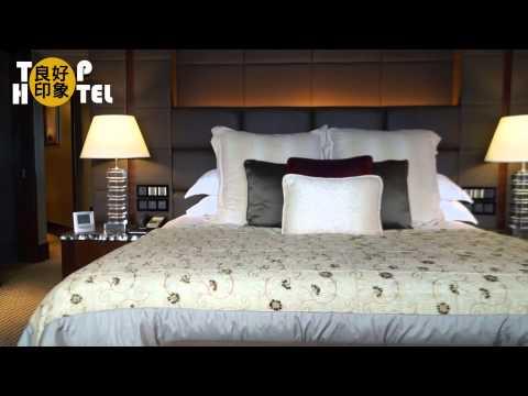 良好印象 TOP HOTEL Presidential Suite總統套房 InterContinental Hong Kong 香港洲際酒店