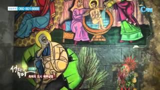 성지가 좋다 11회 예루살렘  - 이강근 박사
