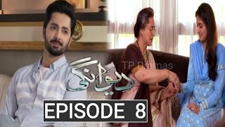 Deewangi Episode 8 || Deewangi Episode 9 Promo || Deewangi Episode 8 Review
