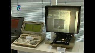 Музей электронной книги