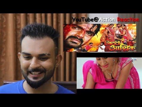 Pakistani Reacts | Ziddi Aashiq Theatrical Trailer | Pawan | Monalisa | Tanushree | Bhojpuri Movie