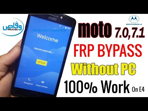 Moto 7.0 7.1 frp bypass Without Pc 100% Work on Moto E4 Android 7.1 frp reset by waqas mobile