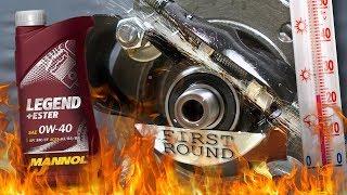 Mannol Legend+Ester 0W40 Jak skutecznie olej chroni silnik? 100°C