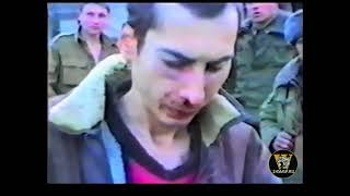 1995 год  .Чечня ,Пленные и труппы чеченских боевиков .После захвата их позиций Российской армией