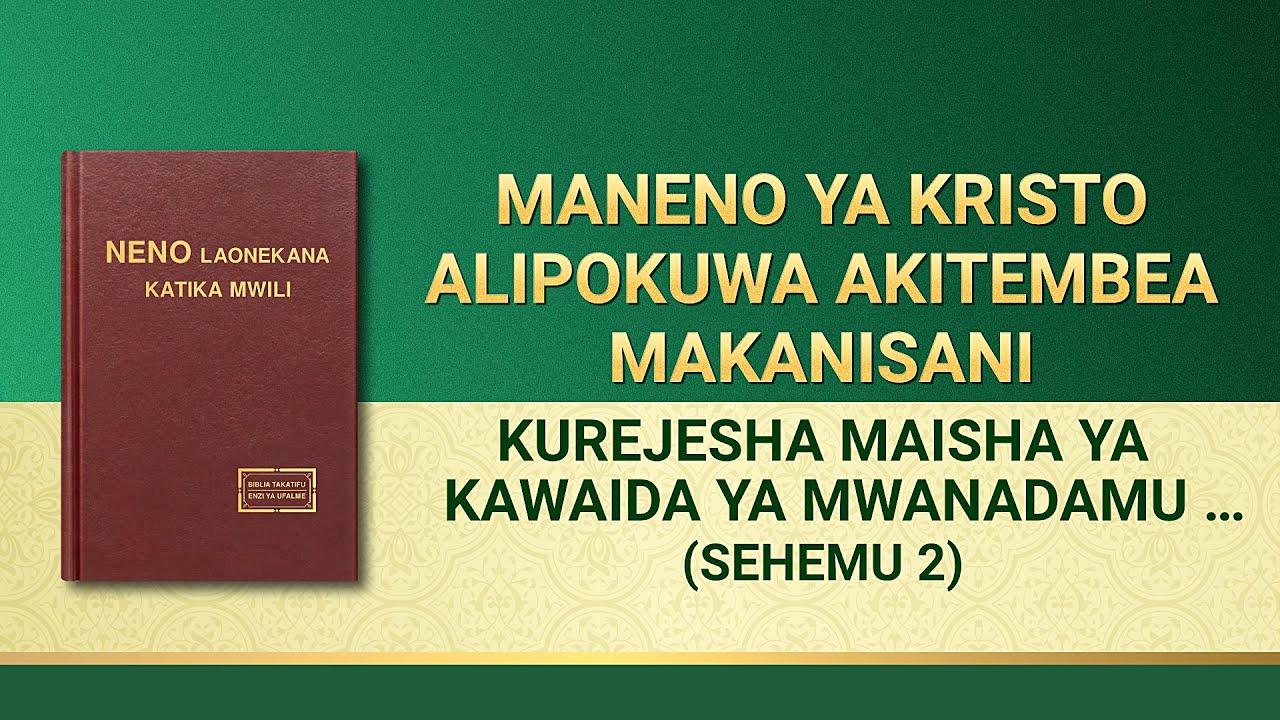 Usomaji wa Maneno ya Mwenyezi Mungu | Kurejesha Maisha ya Kawaida ya Mwanadamu na Kumpeleka Kwenye Hatima ya Ajabu (Sehemu ya Pili)