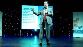 Андрей Веденьев  Как разобраться с отказами раз и навсегда  Киев  08 04 17