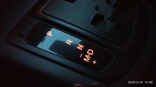 Как поменять лампочку в тоннеле АКПП Mazda CX-5
