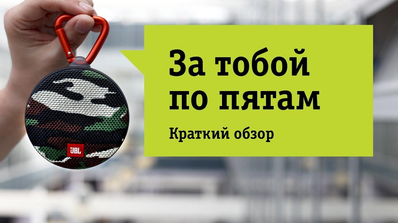 Аватария Покупаем Одежду за Золото#1 - YouTube