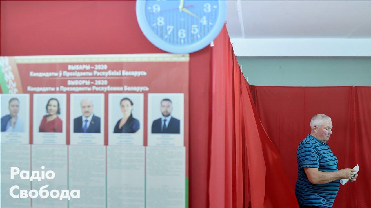 Вибори у Білорусі: фальсифікації та шахрайство на дільницях