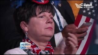 كلمة المرشحة الرئاسية هيلاري كلينتون في المؤتمر الوطني للحزب الديموقراطي