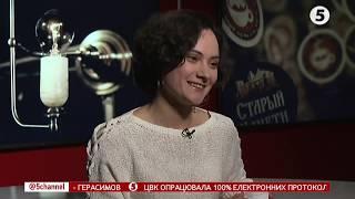 Журналістка і письменниця Анастасія Мельниченко   За чай.com