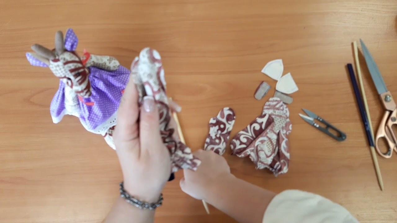 Игрушка текстильная «Жираф тильда». Часть № 5: вытачки, выворачивание деталей.