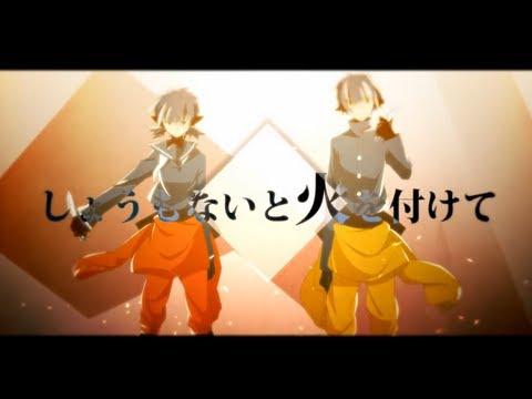 【Yuki - Ryuuto】 Re-Education 【Vocaloid Cover】