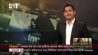 খেলাযোগ ১৮ সেপ্টেম্বর ২০১৯ | Khelajog | Sports News | Ekattor TV