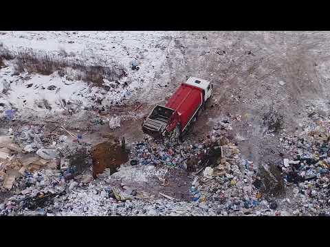 Свалка в Богородске (Нижегородская область)