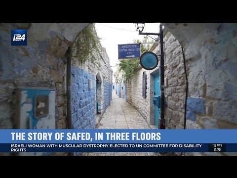 Israel: The Mystical City Of Safed | In-Depth