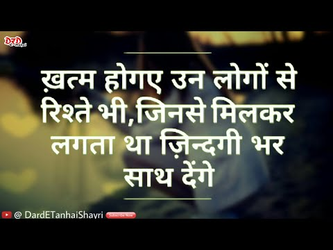 Emotional blackmail love quotes in hindi