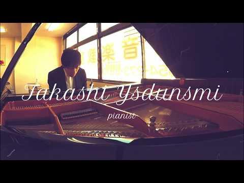 Takashi Yasunami : Rachmaninov - Wild; Vocalise, Вокализ Op.34-14 / 安並貴史:ラフマニノフ-ワイルド編 ヴォカリーズ
