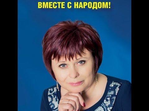 """У нас есть второй канал: """"Алла Русакова- это Вам не дача"""""""