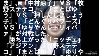 ゆりやんレトリィバァが初代女王!「女芸人No.1決定戦」賞金1000万...