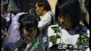 1982年1月 ハワイで結婚式を挙げた、長渕剛(25) 石野真子(20)の当時のワ...