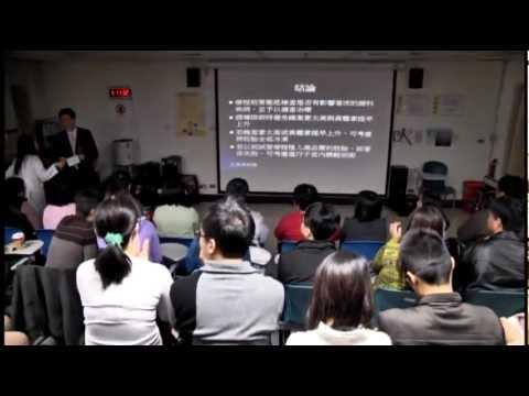 增加胚胎著床率的訣竅 北榮李新揚 助孕教室 2012 12 15 - YouTube