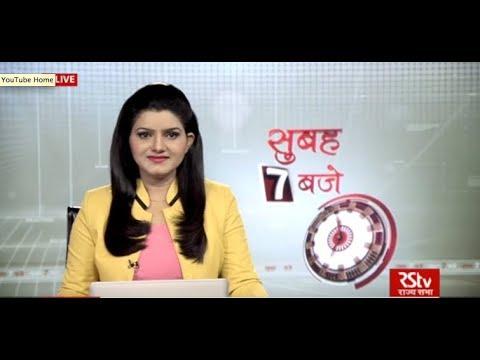 Hindi News Bulletin | हिंदी समाचार बुलेटिन – Oct 17, 2017 (7 am)