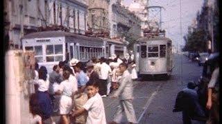 Baixar Lima, Peru, a fines de los años 40