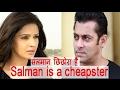 Wtf! Pak Actress Saba Qamar Calls Salman Khan A Chhichora video
