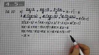 Упражнение 26.20. Вариант А. Алгебра 7 класс Мордкович А.Г.