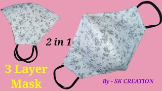 3 Layer all Sizes Face Mask Very Easy Pattern Mask Face Mask Sewing Tutorial Breathable Mask