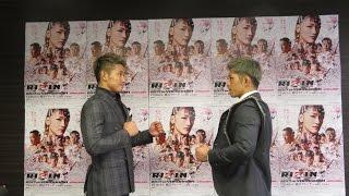 2017年3月14日の記者会見 才賀紀左衛門選手と伊藤盛一郎選手のカード発表の様子です。