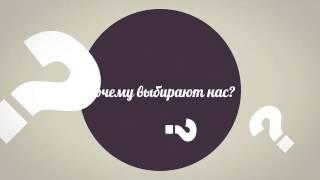 Промо ролик OPEN SKY - компания по созданию сайтов в Павлодаре.(, 2013-09-27T20:54:43.000Z)