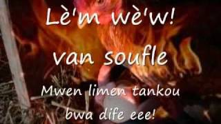 Le'm We'w By Queen B