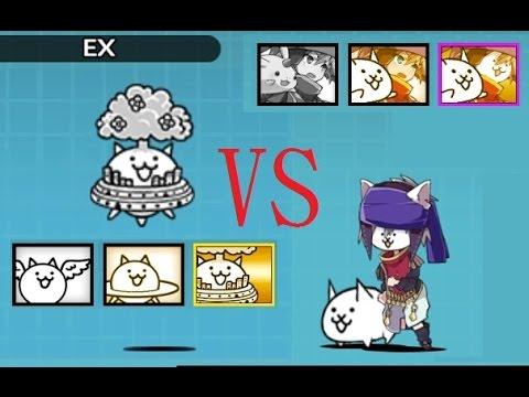每月17日 開眼小小鳥貓 vs 開眼癒術士 - YouTube