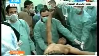 Химическое оружие в Сирии.