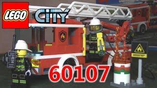 [ОБЗОР ЛЕГО] CITY 60107 Пожарный автомобиль с лестницей