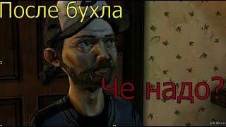 Приколы, The Walking Dead 18+