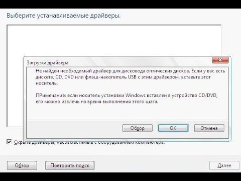 WINDOWS 7 ULTIMATE SP1 32X64 - ФЕВРАЛЬ 2018