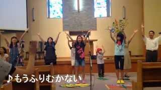 聖書教会ゴスペルコンサート2014 泉野聖書教会レインボーキッズ