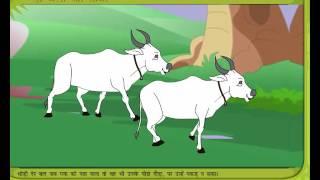 Do Bailon Ki Katha   - Hindi Story