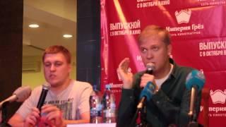 """Презентация фильма """"Выпускной"""""""