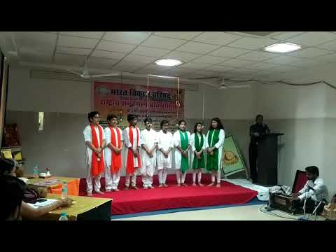 Sanskrit  patriotic  song winning performance in Bharat vikas parishad Group song Competition Gwl.
