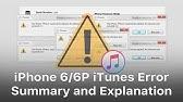 iTunes All Error fix universal Solution to All Error iTunes