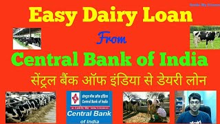 How to Get Dairy Loan from Central Bank of India | Details of Cent Dairy Scheme