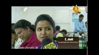 Hiru TV Top Light EP 336 | 2014-11-10