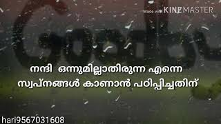Lost Love Malayalam Status Whatsapp