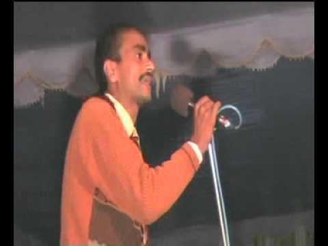 Anil Singh Baujhar: Part-1