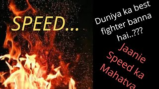 Importance of SPEED in fight | What is Speed in fight